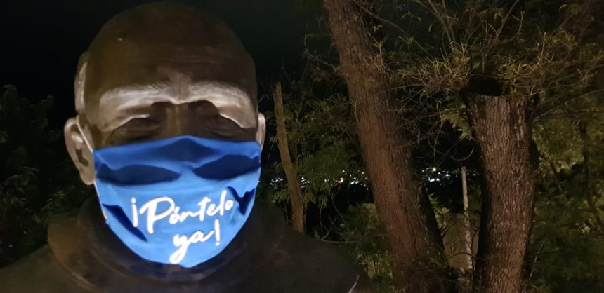 Mask Up Now